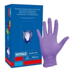 Перчатки нитриловые смотровые фиолетовые Safe & Care 1уп/200 шт