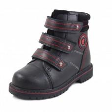 Обувь ортопедическая A45-067